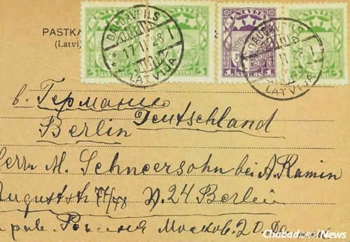 An envelope addressed to the Rebbe in Berlin in the handwriting of the Rogatchover Gaon, Rabbi Yosef Rosen, with whom the Rebbe frequently corresponded on various Torah subjects. (Photo: Jewish Educational Media/Early Years)