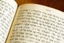Weekly Tehillim Gathering