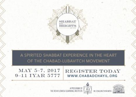 Shabbat Heights_Banner Ad.jpg