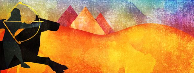 Étude de la Paracha: Guide de la Haftarah de Bo
