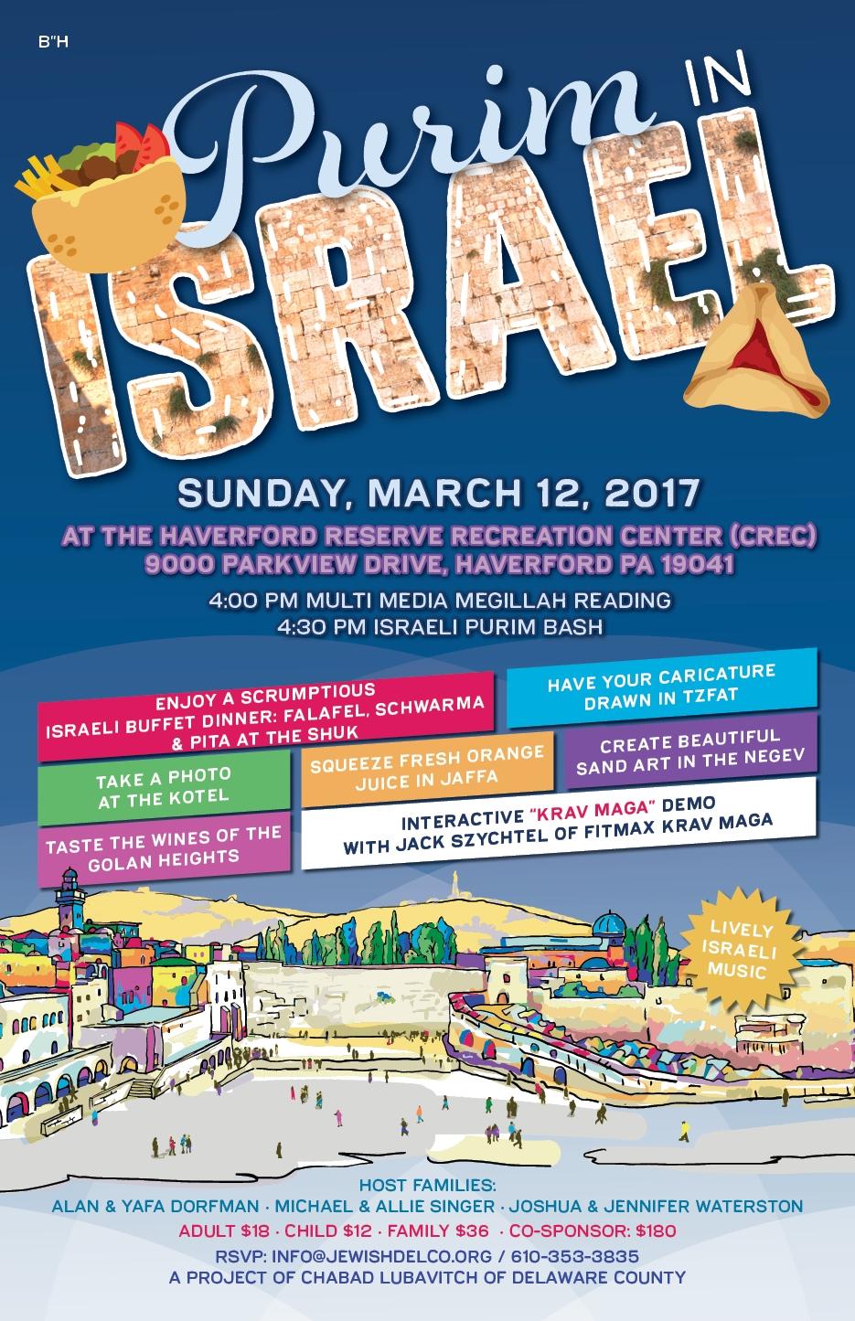 Purim in Israel 2017 web.jpg