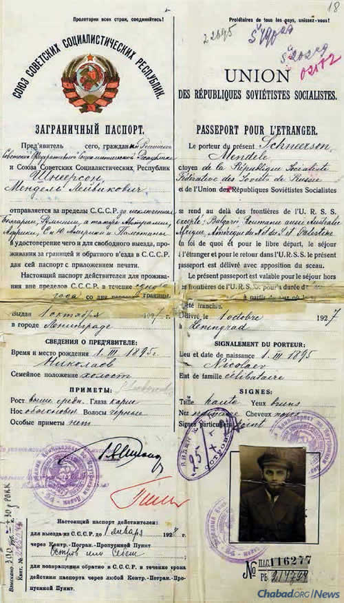 The Rebbe's Soviet passport. In preparation for their departure from Russia, passports were issued for the Rebbe and Rebbetzin, initially to be valid for one year. Over the next five years, the passports would be extended a number of times. Many details of the Rebbe's and Rebbetzin's movements between October 1927 to January 1933, would be recorded in them. (Photo: Jewish Educational Media/Early Years)