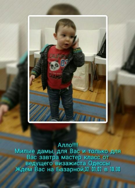 imagef7-V.jpg