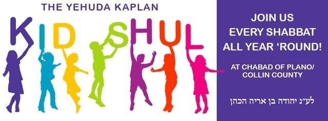 KidShul-Schedule_Letter-Size.jpg