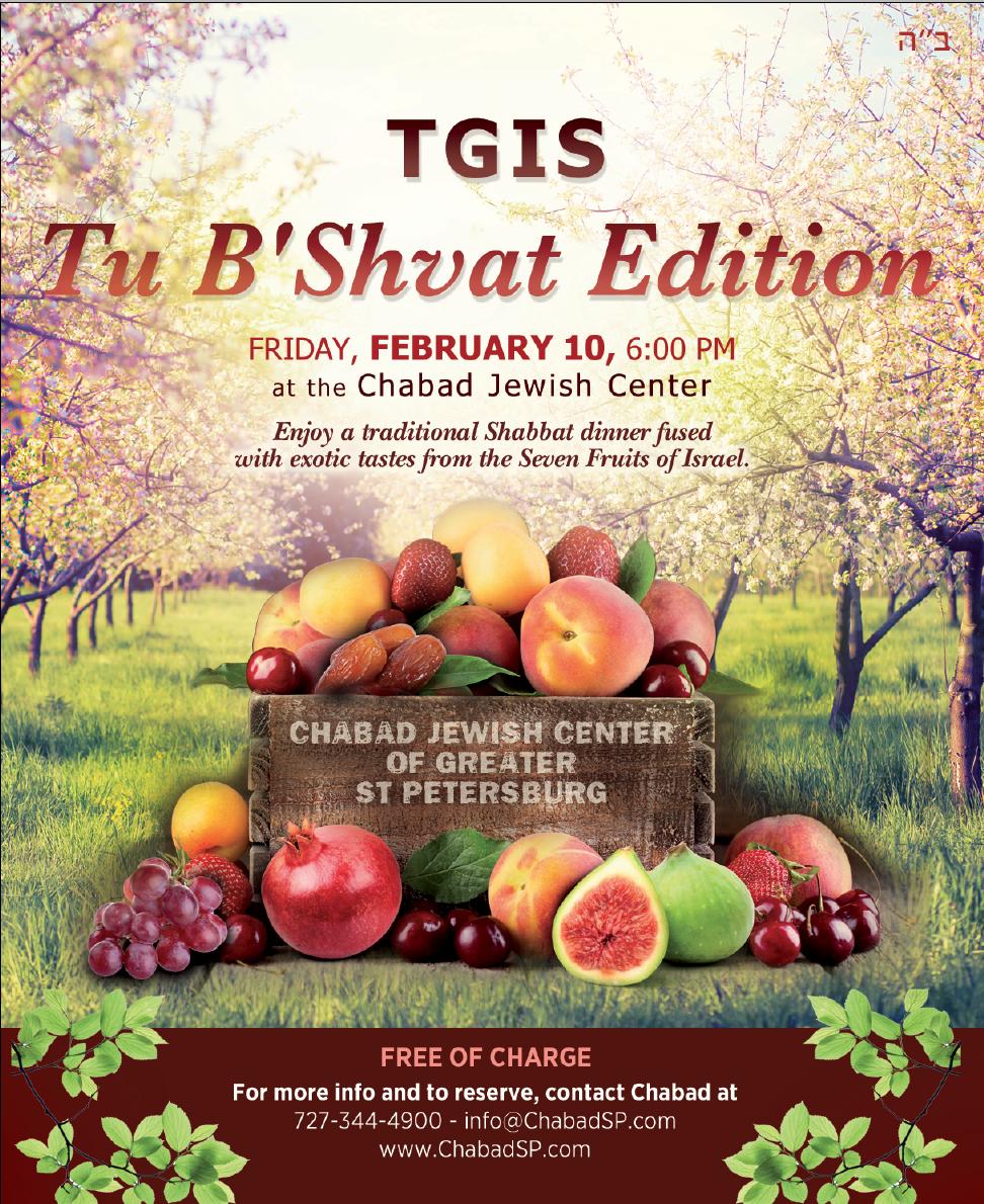 TGIS-postcard-tuBshvat.png