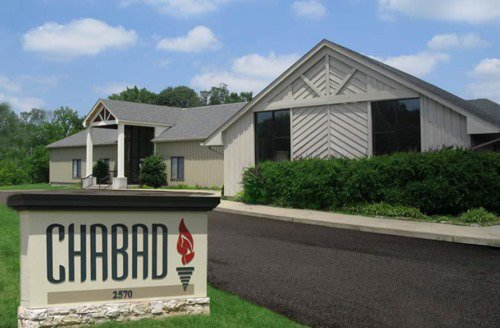 The new Chabad center.