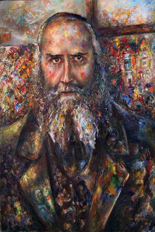 Biography of Rabbi Yosef Yitzchak Schneersohn
