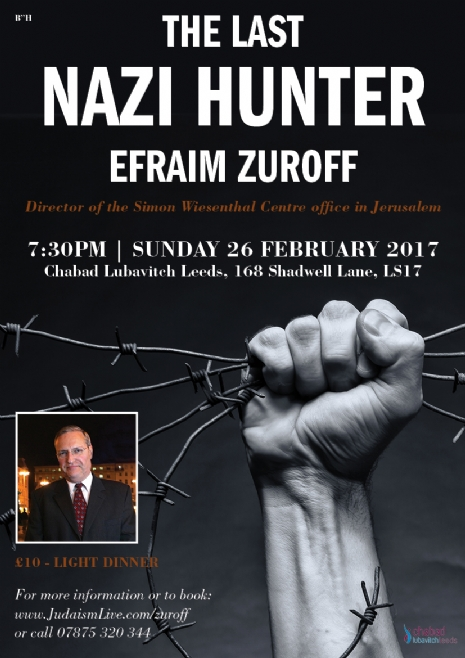 Efraim Zuroff 2017.jpg