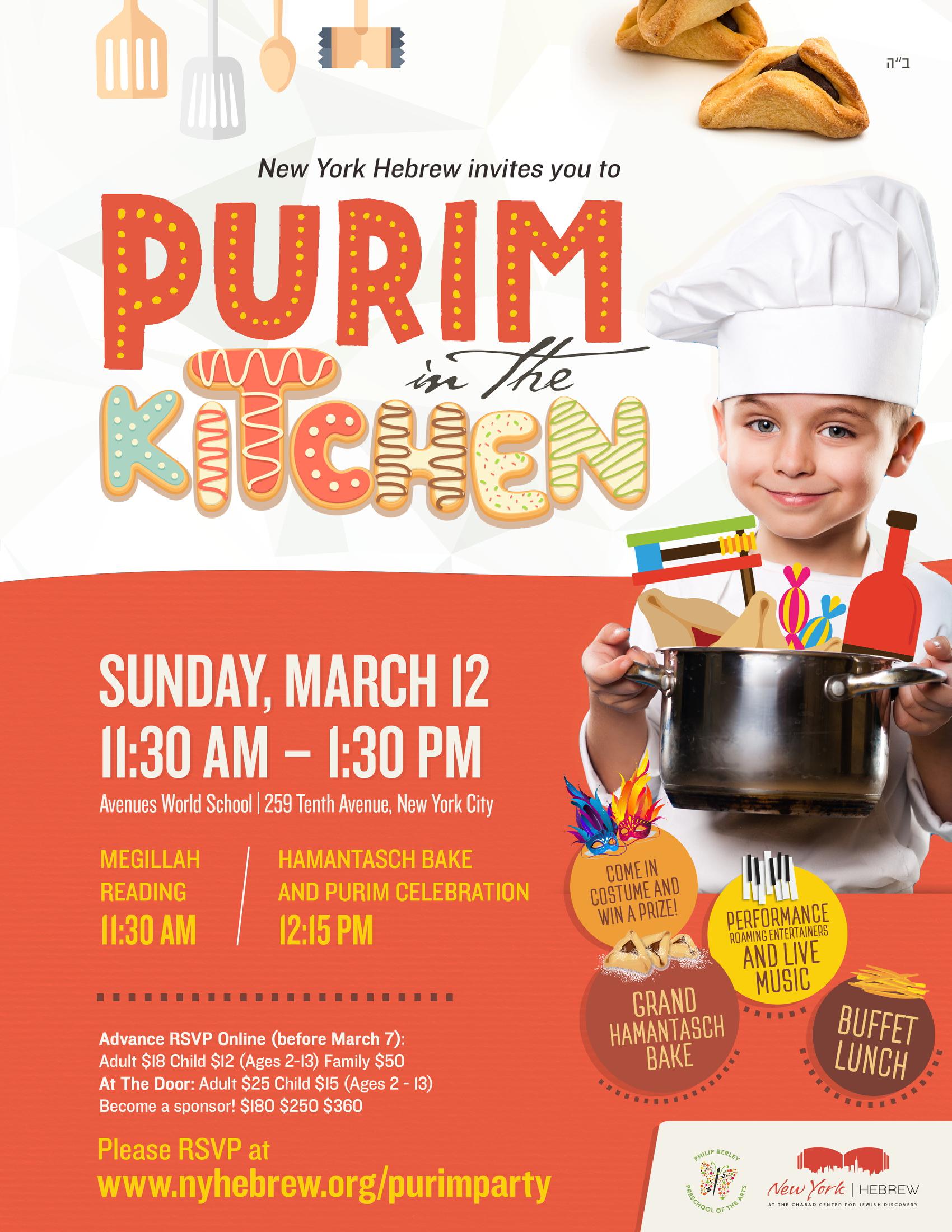 Purim in the Kitchen 5777.jpg