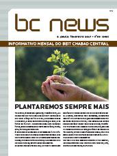 BCNews 59