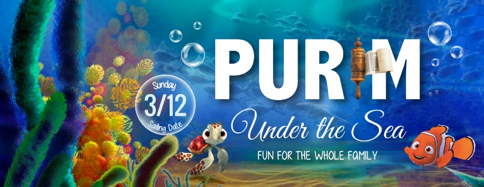 Purim Under the Sea Web Banner.jpg