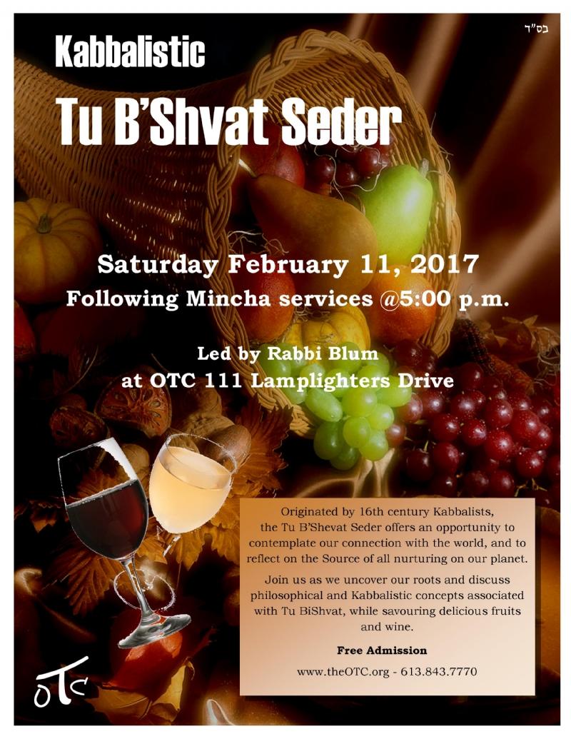Tu B'Shvat Seder Flyer 2017.jpg