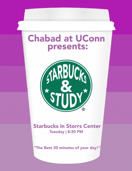 starbucks and study GENERAL.jpg